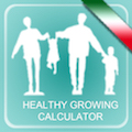 App Helathy Growing Calculator